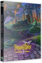 Шоу Марионеток 6: Магия молний (2014) (Portable by Spirit Summer) PC