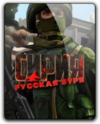 Syrian Warfare (2017) (RePack от qoob) PC