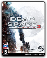 Dead Space 3: Limited Edition (2013) (RePack от qoob) PC