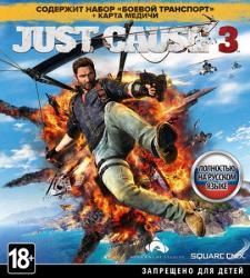 Just Cause 3: XL Edition (2015/Лицензия) PC