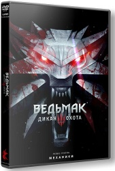 The Witcher 3: Wild Hunt - Game of the Year Edition (2015) (RePack от R.G. Механики) PC