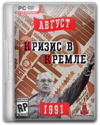 Crisis in the Kremlin (2017) (RePack от SpaceX) PC