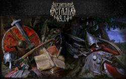Medieval II: Total War: Kingdoms + Bulat Steel (2008/RePack) PC