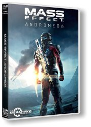 Mass Effect: Andromeda - Super Deluxe Edition (2017) (Repack от R.G. Механики) PC