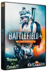 Battlefield 4 - Premium Edition (2013) (RePack от Canek77) PC