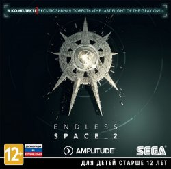 Endless Space 2: Digital Deluxe Edition (2017/Лицензия) PC