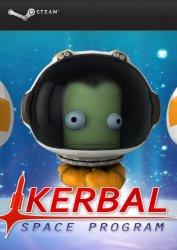 Kerbal Space Program (2017) (RePack от FitGirl) PC