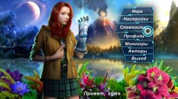 Волна Времени (2017) PC