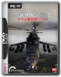 Air Missions: HIND Deluxe Edition (2017) (RePack от Other's) PC