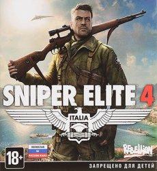 Sniper Elite 4: Deluxe Edition (2017/Лицензия) PC