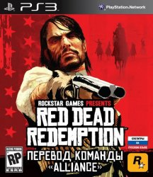 [PS3] Red Dead Redemption (2010)