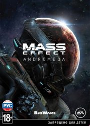 Mass Effect: Andromeda - Super Deluxe Edition (2017/Origin-Rip) PC