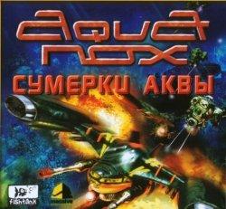 Aquanox: Сумерки аквы (2003) PC