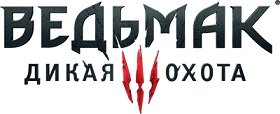 The Witcher 3: Wild Hunt + HD Reworked Project (2015) (RePack от xatab) PC