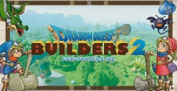 На PS4 да Nintendo Switch быстро выйдет Dragon Quest Builders 0