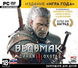 The Witcher 0: Wild Hunt + HD Reworked Project (2015) (RePack с xatab) PC