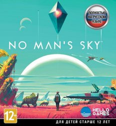 No Man's Sky (2016) (RePack от xatab) PC
