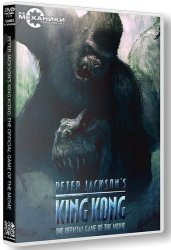 Peter Jackson's King Kong: The Official Game of the Movie (2005) (Repack от R.G. Механики) PC