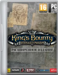 King's Bounty: The Legend - Enhanced Edition (2017) PC