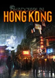 Shadowrun: Hong Kong - Extended Edition (2015) (RePack от R.G. Catalyst) PC