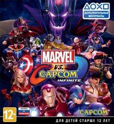 Marvel vs. Capcom: Infinite - Deluxe Edition (2017/Лицензия) PC