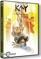 Legend of Kay Anniversary (2015) (RePack от R.G. Механики) PC