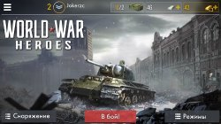 [Android] World War Heroes: Вторая Мировая COD (2017)