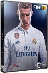 FIFA 18: ICON Edition (2017) (RePack от R.G. Механики) PC