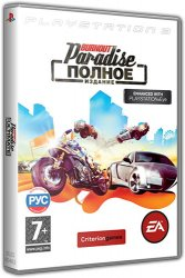 [PS3] Burnout Paradise: The Ultimate Box (2009/RePack)
