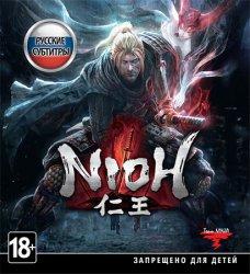 Nioh: Complete Edition (2017/Лицензия) PC