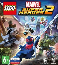 LEGO Marvel Super Heroes 2 (2017) (RePack от xatab) PC