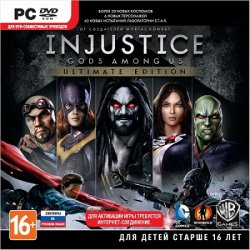 Injustice: Gods Among Us. Ultimate Edition (2013) (RePack от xatab) PC