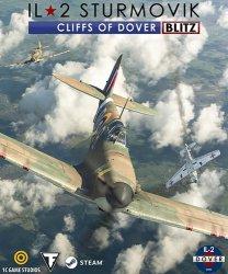 Ил-2 Штурмовик: Битва за Британию - версия BLITZ (2017) (RePack от xatab) PC