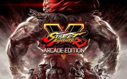 Объявлена дата выхода европейской версии Street Fighter V: Arcade Edition