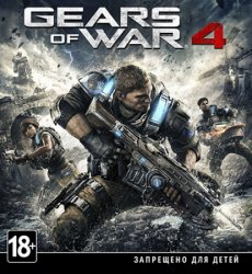 Gears of War 4 (2016/Лицензия) PC