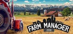 Farm Manager 2018 (2018/Лицензия) PC