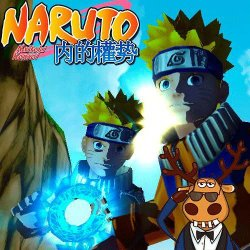 Naruto: Naiteki Kensei (2010/RePack) PC