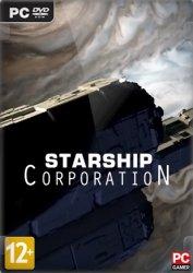 Starship Corporation (2018/Лицензия) PC