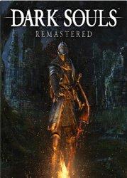 Dark Souls: Remastered (2018/Лицензия) PC