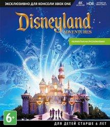 Disneyland Adventures (2017/Лицензия) PC