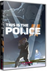 This Is the Police 2 (2018) (RePack от R.G. Freedom) PC