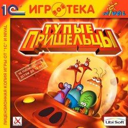 Тупые пришельцы (2002/RePack) PC