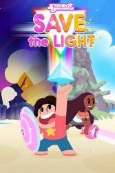 Steven Universe: Save the Light (2018/Лицензия) PC