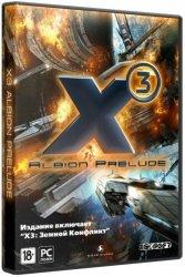 X³: Albion Prelude + Litcube's Universe (2008-2018/RePack) PC