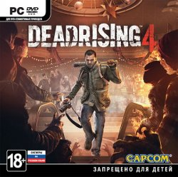 Dead Rising 4 (2017/Лицензия) PC