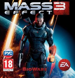 Mass Effect 3: Digital Deluxe Edition (2012) (RePack от xatab) PC
