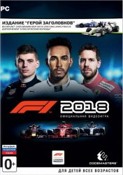F1 2018: Headline Edition (2018/Лицензия) PC