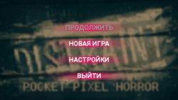 [Android] DISTRAINT: Pocket Pixel Horror (2017)