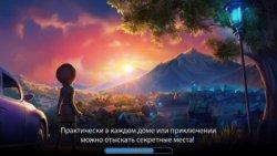 [Android] Ghost Town Adventures: Тайны и Приключения (2018)
