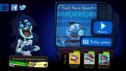 [Android] Troll Face Quest Horror (2018)
